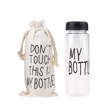 Питьевая бутылка My Bottle