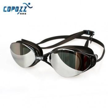 Очки для плавания Copozz silver