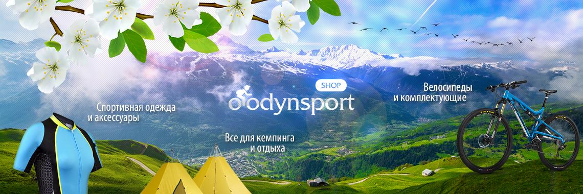 OdynSport Promo